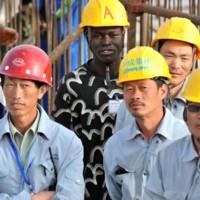 China África.jpg