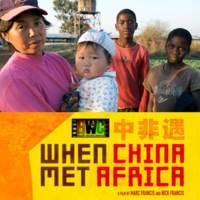 chinaafrica.jpg