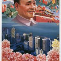 """""""Un país, dos sistemas"""". La vuelta de Hong Kong."""