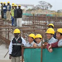 China África B.jpg