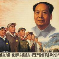Cartel a la muerte de Mao Zedong.