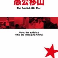 Documental-activistas-derechos-humanos-China-movimientos-sociales-lucha-medio-ambiente.jpg