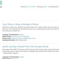 Al-Masdar: repositorio de contenidos didácticos sobre el mundo árabe