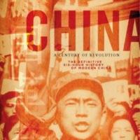 China-a_century_of_Revolution.jpg
