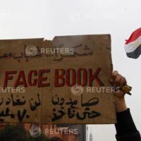 El papel de las redes sociales en las protestas