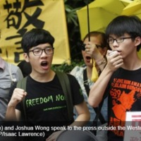 Joshua Wong Nathan Law y Alex Chow, AFP Isaac Lawrence.PNG