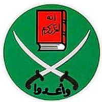 Muslim_Brotherhood_Emblem.jpg