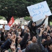 El Partido de Ben Ali, enemigo de la gente