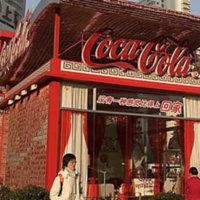 Una casa construida con 36.830 latas de Coca-Cola.